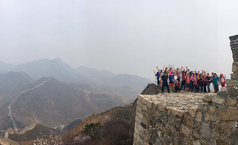 Well done to our 2017 China Trekkers